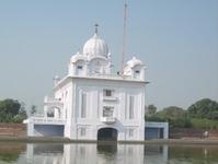 Gurdwara San Sahib