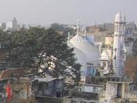 Gyanvapi Mosque