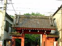 Gyoran-ji