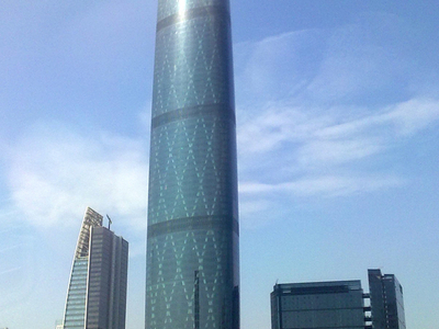 Guangzhou International Finance Center