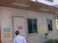 Ghim Moh Bus Terminal