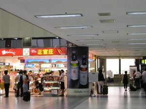 Gimpo International Airport