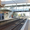 Glenfield Railway Station