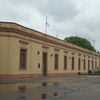 Government Building Villa Hayes
