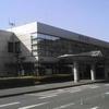Fukue Aeropuerto