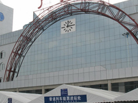 Guangzhou North Railway Station