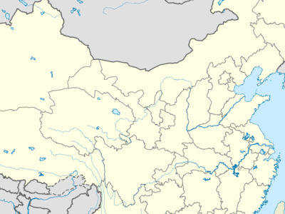 Gyari Is Located In China