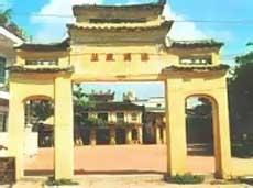 Hai Chau Communal House