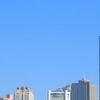 Haikou City Skyline