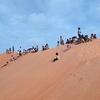Hai Long Sand Dune - Đồi Cát Mũi Né