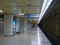 Hakdong Station