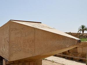 Half day visit High Dam & unfinished Obelisque Photos