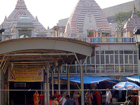 Hanuman Temple