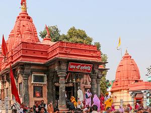 Harsiddhi Ma Temple