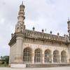 Hayath Bakshi Begum Mosque