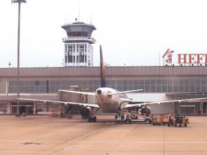 Hefei Luogang Airport