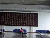 Heihe Airport