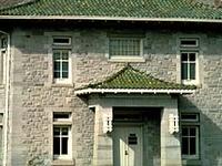 Historic Army Engineers Headquarters
