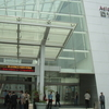 AsiaWorld Expo