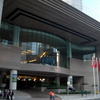 Hong Kong Convention And Exhibition Centre Entrance