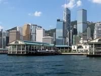 Central Star Ferry Pier