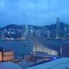 HK Cultural Centre & Central Hong Kong View