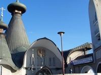 Holy Trinity Orthodox Church - Troicka