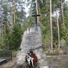 Home-Army-Soldiers-Cemetery