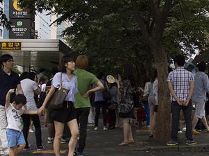 Hongik University Station
