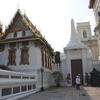 Ho Phra That Monthian