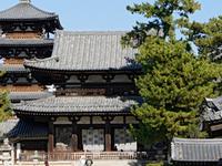 Buddhist Monuments in the Horyu-ji Area