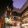 Hotel Chandralok