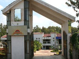 Hotel Millenium Park
