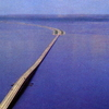 W. Howard Frankland Bridge Arial