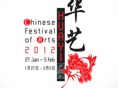 Huayi 2012 - Chinese Festival of Arts