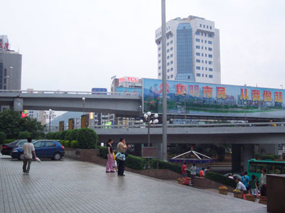 Huizhou