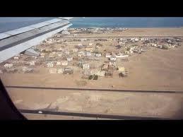 Hurghada International Airport
