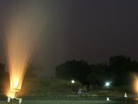 Hyderabad Botanical Garden
