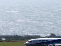 Hachijojima Airport