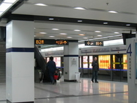 Hailun Road Station