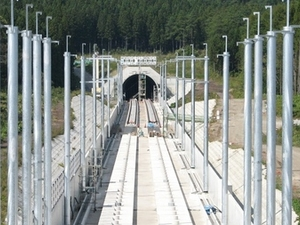 Hakkōda Tunnel
