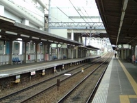 Hotarugaike Station