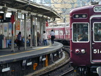 Ishibashi Station