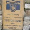 Hanol Temple Board