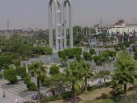 Universidad de Helwan