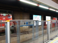 Heng Fa Chuen Station