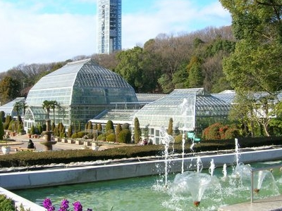 Higashiyama Zoo e Jardim Botânico, Japão Informações ...