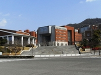 Hiroshima City University
