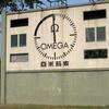 H K Shatin Sports Ground Abanded Clock