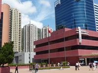Tuen Mun Town Centre